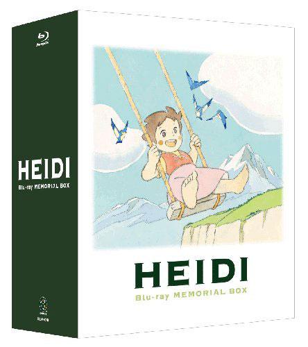 写真:「アルプスの少女ハイジ」ブルーレイメモリアルBOXがバンダイビジュアルから12月に発売されます