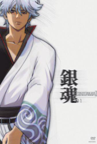 写真:DVD「銀魂」第1巻(アニプレックス)。アニメはテレビ東京系で放映中