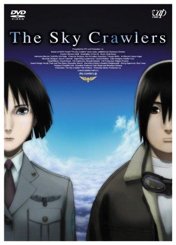 写真:DVD「スカイ・クロラ」(バップ)