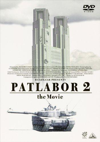 写真:DVD「機動警察パトレイバー2 the Movie」(バンダイビジュアル)