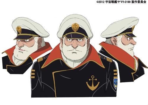 写真:結城信輝さんがキャラクターデザインをした「2199」の沖田艦長