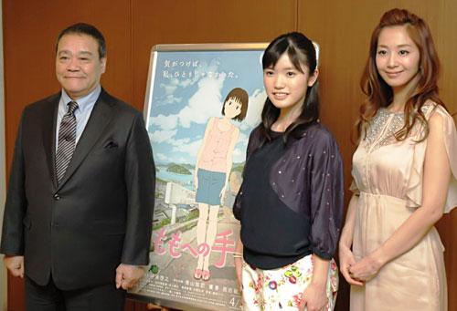 写真:声優を務めた(左から)西田敏行さん、美山加恋さん、優香さん。名古屋キャンペーンの折に撮りました