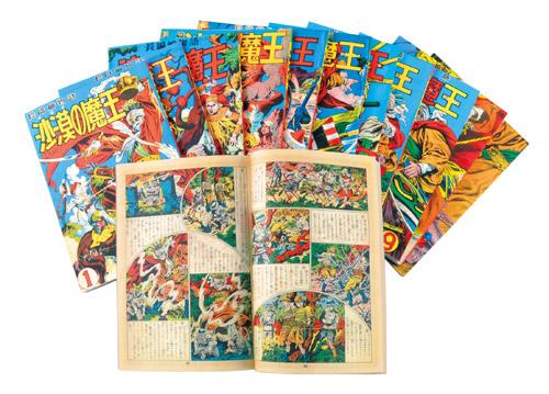写真:長く入手困難だった「沙漠の魔王」、なんと完全復刻版が秋田書店から8月に発売。17850円、予約限定販売(7月5日締め切り)だそうです