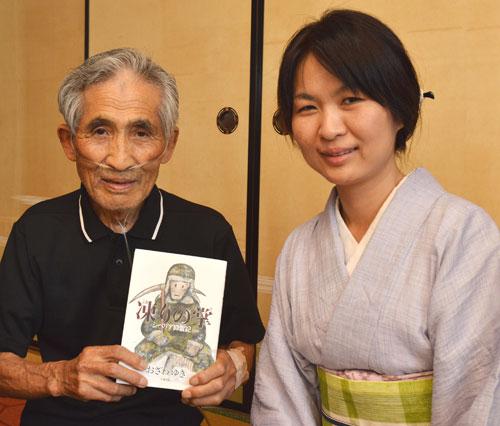 写真:おざわゆきさん(右)とお父さんの小澤昌一(まさかず)さん。名古屋のご実家でインタビューしました