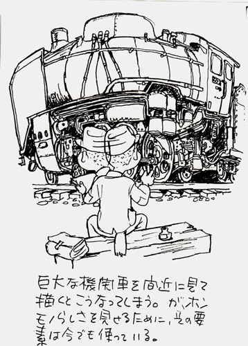 写真:大塚さんが当時を振り返って描いたイラスト