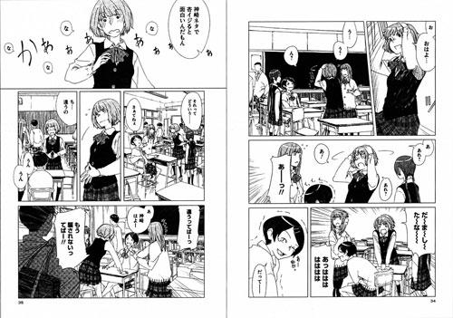 イラスト:(C)Taku/WANI BOOKS