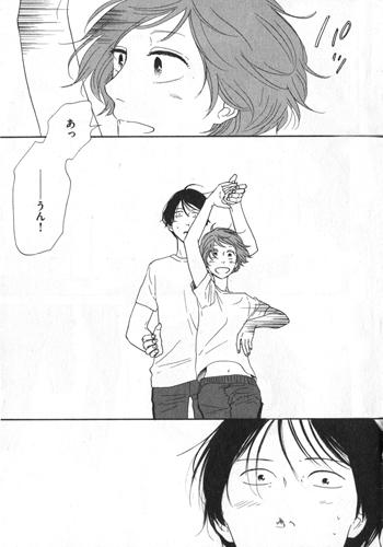イラスト:(C)ヤマシタトモコ/講談社