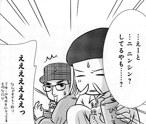 イラスト:(C)ひうらさとる/講談社