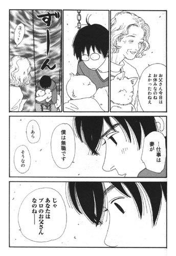 イラスト:(c)逢坂みえこ/講談社