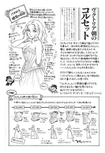 写真:(c)森薫/エンターブレイン