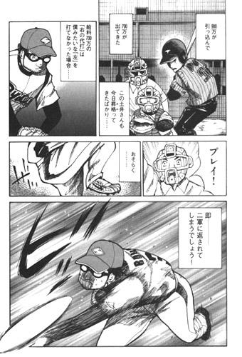 写真:(c)森高夕次・アダチケイジ/講談社