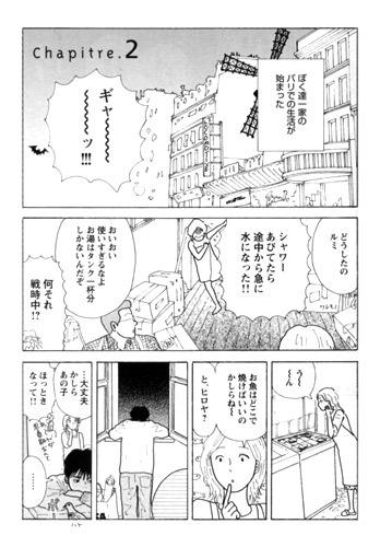 イラスト:(c)かわかみじゅんこ/イースト・プレス