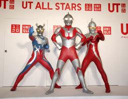写真:ユニクロのTシャツブランド「UT」新作発表会に登場したウルトラマンゼロ、ウルトラマン、ウルトラセブン(左から)