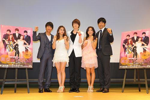 写真:左からオ・マンソク、パク・ギュリ、キム・ソンジェ、パダ、イ・ジョンヒョク=「美女はつらいの」製作発表より