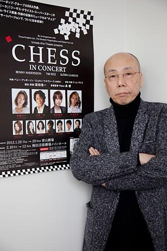 写真:「CHESS IN CONCERT」音楽監督の島 健=撮影・岩村美佳