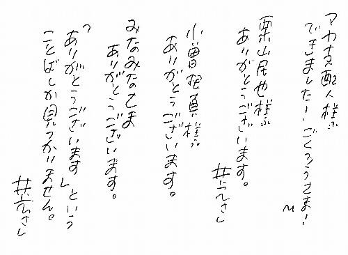 写真 激痛耐え闘病、井上ひさしさん支えた創作意欲 三女語る2010年4月15日 井上ひさしさんの