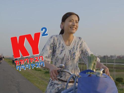 asahi.com(朝日新聞社):ベスト ...