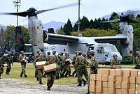 米軍の新型輸送機オスプレイから援助物資を下ろす自衛隊員ら=18日午後5時27分、熊本県南阿蘇村、竹花徹朗撮影