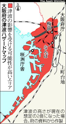 http://www.asahicom.jp/special/10005/images/OSK201107050173.jpg