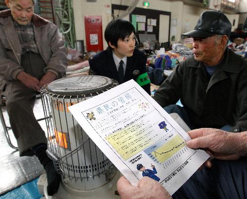 写真:「あらぬうわさが飛び交っています」と注意を呼びかけるビラが避難所で配られた=25日午後2時45分、仙台市宮城野区の岡田小学校、金川雄策撮影