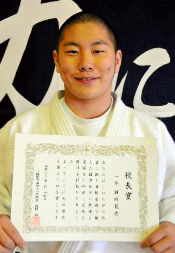 写真:校長賞を贈られた瀬内龍虎くん=栃木県下野市の国分寺中学校