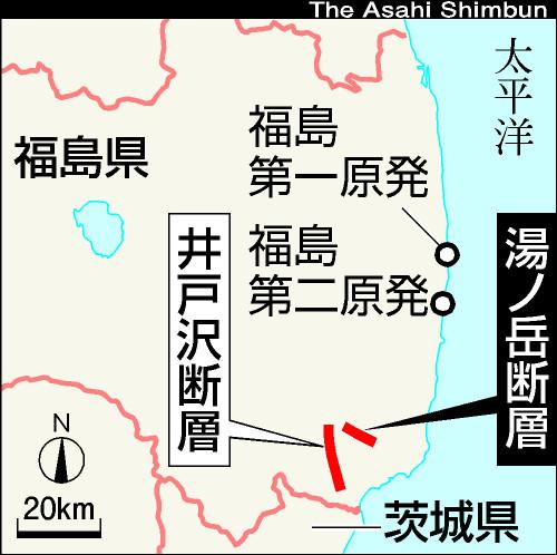 図:湯ノ岳断層の地図