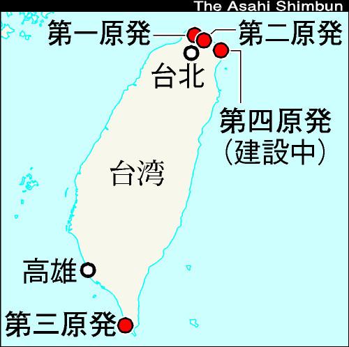 図:台湾の原発分布地図