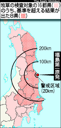 図:牧草の検査で基準を超える結果が出た県