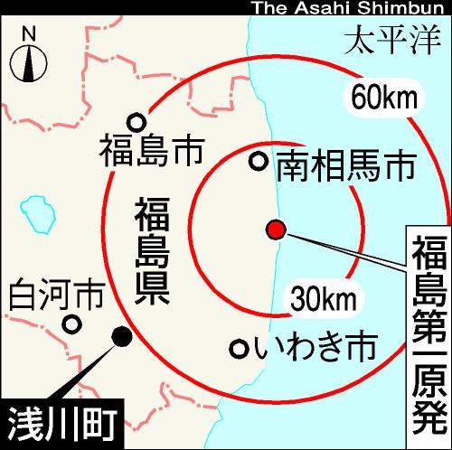 図:福島県浅川町周辺の地図