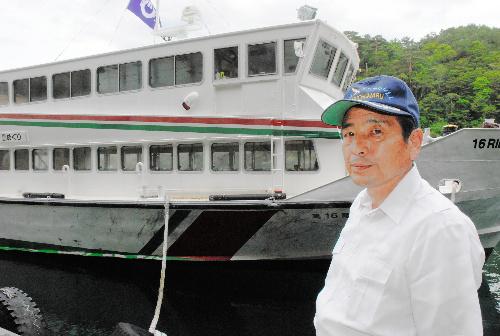 写真:「たくさんの人に乗りに来て欲しい」と話す、船長の坂本繁行さん=岩手県宮古市