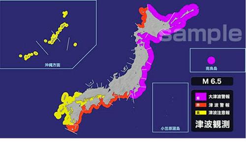 写真:津波速報の色づかいを新たにした速報システムのサンプル画面。大津波警報は紫、津波警報は赤、津波注意報は黄色で表示される。陸地は灰色、海は濃い青=日本テレビ提供