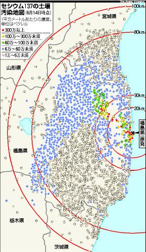 図:セシウム137の土壌汚染地図