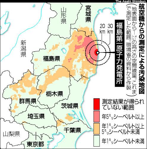 図:航空機からの測定による汚染地図