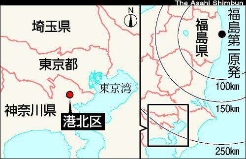 図:福島第一原発と横浜の位置関係