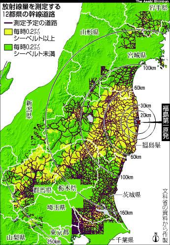 図:放射線量を測定する12都県の幹線道路