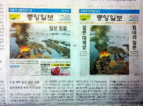 日本沈没の画像 p1_15