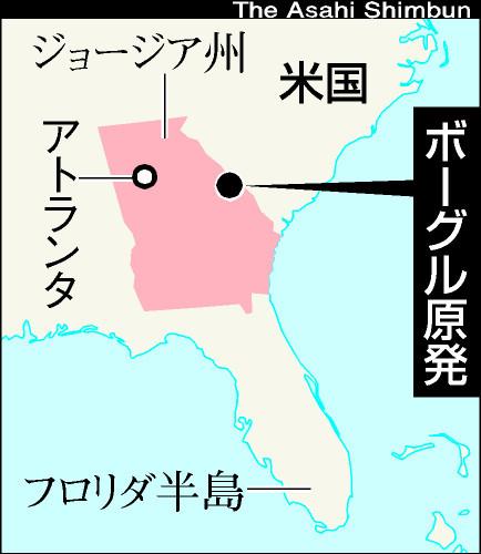 図:ボーグル原発の位置
