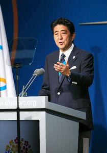 写真:東京のプレゼンテーションで演説する安倍晋三首相=7日、ブエノスアイレス、樫山晃生撮影