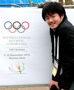 写真:古田大輔記者