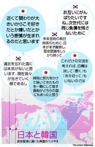 図:武田記者に届いた両国のつぶやき