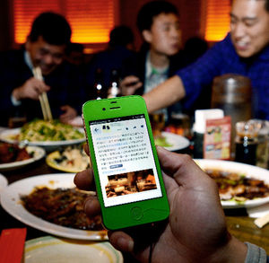 図:中国人留学生たちが忘年会を呼びかけた中国版ツイッター「微博」の画面=東京都港区、関口聡撮影