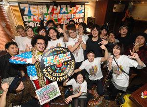 写真:「ダンス規制」を考えるための7日間連続の「世界最長」DJイベントを達成した参加者たち=1日午後0時3分、東京都渋谷区、関口聡撮影