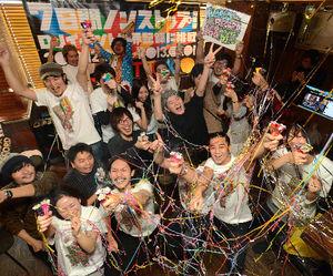写真:「ダンス規制」を考えるための7日間連続の「世界最長」DJイベントを達成した参加者たち=1日午後0時2分、東京都渋谷区、関口聡撮影