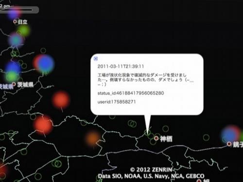 写真:首都大学東京准教授の渡辺英徳さんが発表した「マスメディア・カバレッジ・マップ」。報道されなかった被災地からも、ツイッターで被害を訴える発信があったとみられるという=渡辺さん提供