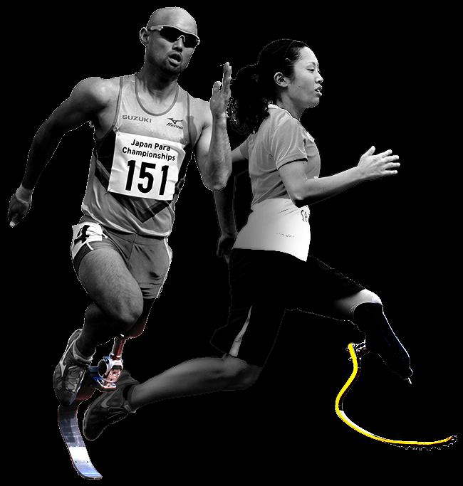 義足ランナーの高桑さき選手と山本篤選手の画像