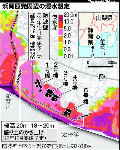 :浜岡原発周辺の浸水想定