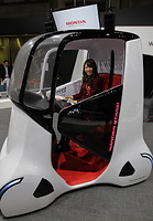 永島聖羅が「WANDER STAND CONCEPT」に体験乗車