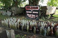 アメリカ・オーストラリアの連合軍が上陸したテテレ海岸には「第2次世界大戦博物館」がある=9月7日、ソロモン諸島・ガダルカナル島、橋本弦撮影