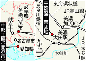 図:中部工場と中蜂屋工業団地の地図