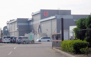 写真:来年8月に閉鎖されるミツカングループの中部工場=愛知県高浜市